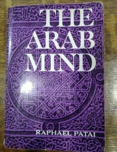 The Arab Mind - book cover